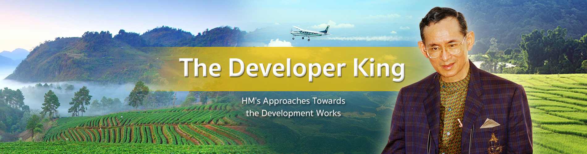 Principles of HM's Development Works