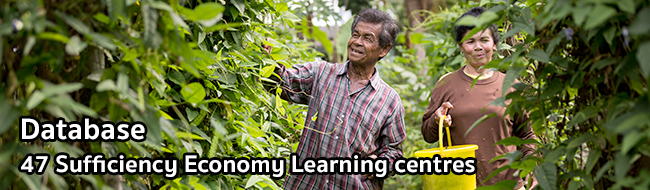 47 Sufficiency Economy Learning Centres Databases