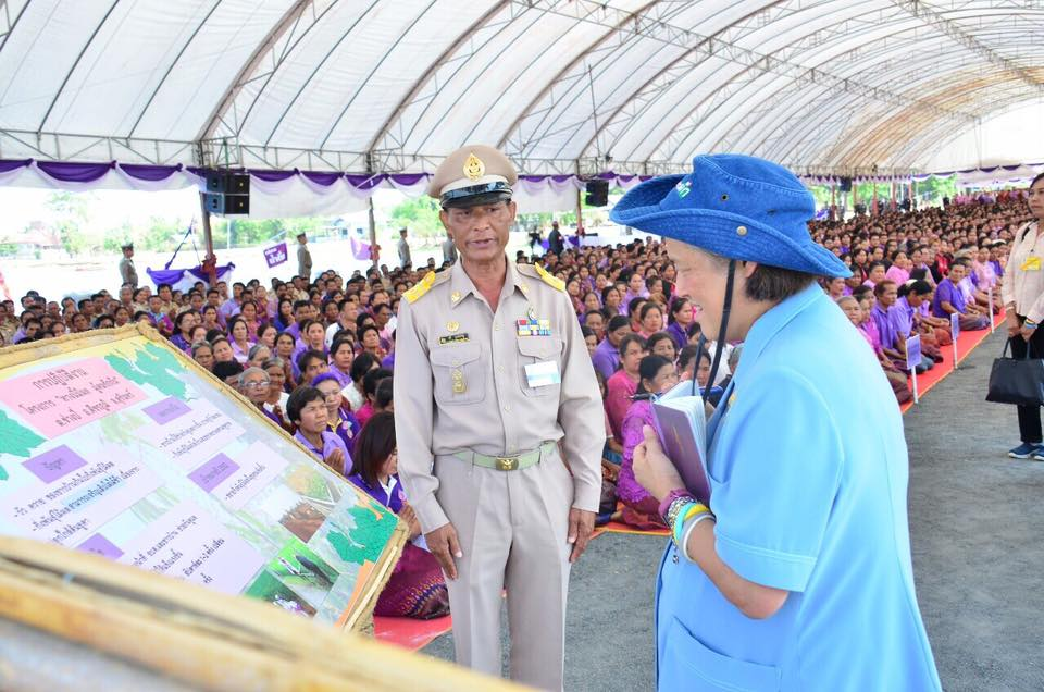 On Wednesday 6th March 2019,  Her Royal Highness Princess Maha Chakri Sirindhorn royally performed the royal duty at the Royal 105 Jasmine Rice Varieties'  Production Group at Ko Kaeo Village, Ko Kaeo Subdistrict, Samrong Thap District, Surin Province.
