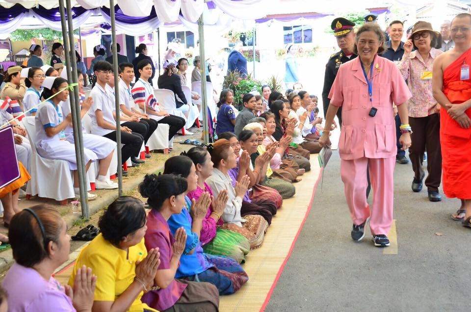 On Tuesday 5th March 2019, Her Royal Highness Princess Maha Chakri Sirindhorn paid a royal visit to perform the royal duty at Sa Kamphaeng Yai Temple School, Village No. 1, Sa Kamphaeng Yai Village, Sa Kamphaeng Yai Subdistrict, Uthumphon Phisai Disrict, Si Sa Ket Province,