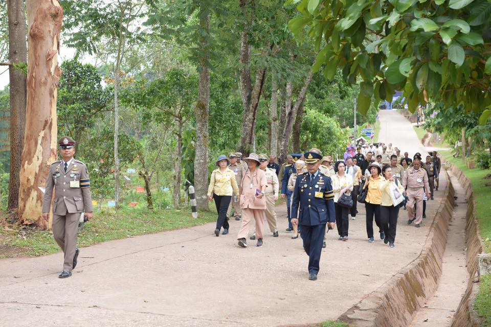 On Tuesday 14th May 2019, Her Royal Highness Princess Maha Chakri Sirindhorn went to perform the royal duty at Bo kluea School, Bo kluea District, Nan Province. Upon arrival,
