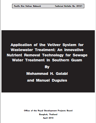 2013_1_Wastewater Treatment